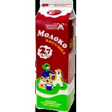 Молоко «Вятушка» 2,7%